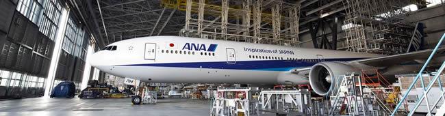 ANA機体工場