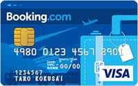 Bookin.comカード