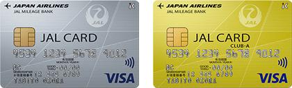 普通カード CLUB-Aカード