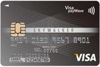 Skywalker Card
