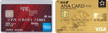 spgアメックス ANA VISAワイドゴールドカード