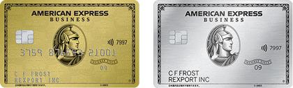 アメリカン・エキスプレス・ビジネス・ゴールド・カード、アメリカン・エキスプレス・ビジネス・プラチナ・カード
