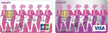 Peach Card ベーシック Peach Card プレミアム