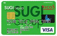 スギグループカード
