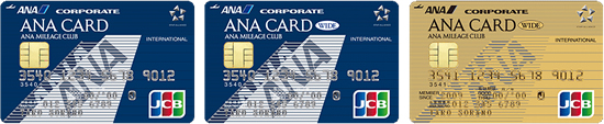 ANA JCB法人カード