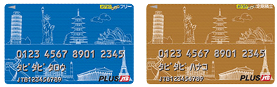 JTB カード