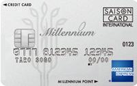 ミレニアムカード セゾン