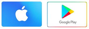 iTunesギフトコード Google Playギフトコード