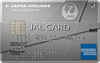 JAL アメリカン・エキスプレス・カード 普通カード