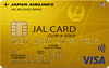 JAL・Visaカード CLUB-Aゴールドカード
