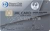 JALダイナースカード CLUB-Aゴールドカード