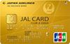 JAL・JCBカード CLUB-Aゴールドカード