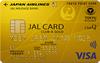 TOKYU POINT ClubQ Visaカード CLUB-Aゴールドカード