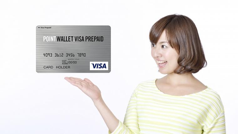 モッピー カード