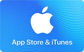 iTunesギフトコード