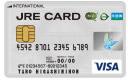JRE CARD (Suica付)