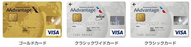 りそな / AAdvantageR VISA カード