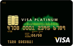七十七プラチナVISAカード