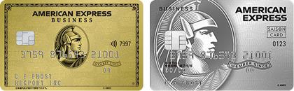 アメックスビジネスゴールドカード セゾンプラチナビジネスアメックス
