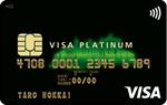 道銀VISAプラチナカード