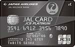 JAL JCBプラチナ
