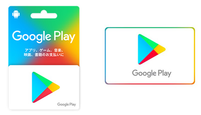 GooglePlayギフトカード GooglePlayギフトコード