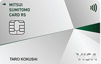三井住友カード RevoStyle