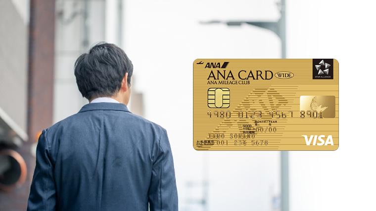 改悪 三井 住友 カード