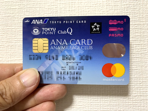 ANA TOP&ClubQ PASMO マスターカード