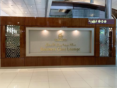 ドバイ国際空港 エアラインラウンジ