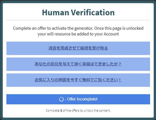 Human Verification