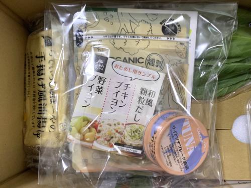 野菜を楽しむマストアイテムセット