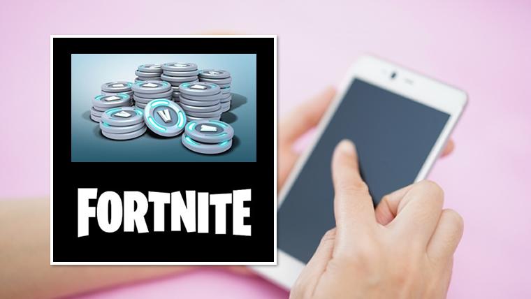 バックス Fortnite vip ブイ