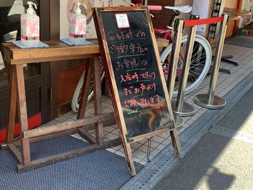 HONMACHI 豚テキ 南船場店