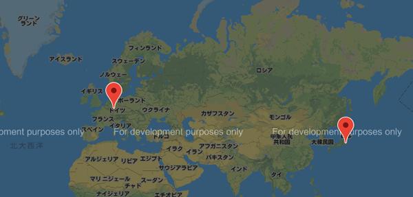 東京からフランクフルト