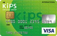 KIPS-三井住友カード