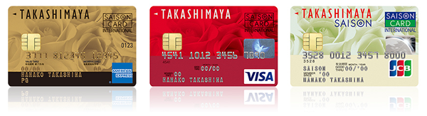タカシマヤカード《ゴールド》、タカシマヤカード、タカシマヤセゾンカード