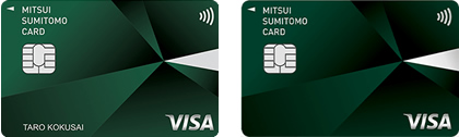 三井住友カード(通常カード)  三井住友「ナンバーレスカード」