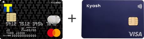 TカードPrime + Kyashカード