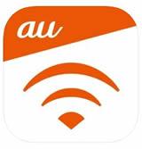 au-wifi