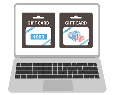 電子ギフト券売買サイト
