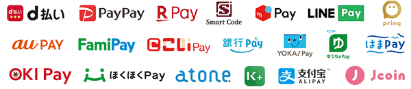 d払い、PayPay、楽天ペイ、Smart Code、メルペイ、LINE Pay、Pring、au PAY、Fami PAY、こいPAY、銀行Pay、YOKA!Pay、ゆうちょPay、はまPay、OKI Pay、ほくほくPay、atone、K PLUS、ALIPAY、Jcoin