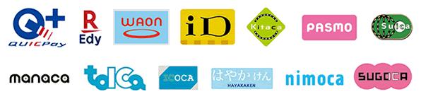 QUICPay(クイックペイ)、楽天Edy、WAON(ワオン)、iD、交通系電子マネー(Kitaca、PASMO、Suica、manaca、TOICA、ICOCA、はやかけん、nimoca、SUGOCA)