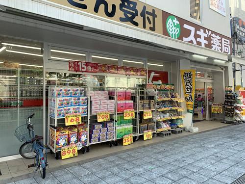 sugi-store