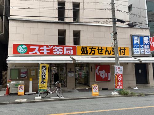 sugi-store02